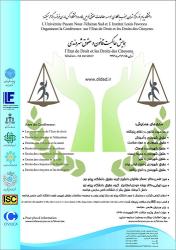 فراخوان مقاله برای «همایش حاکمیت قانون و حقوق شهروندی» _ شهریور ۱۳۹۶