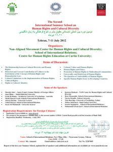 دومین دوره بین المللی تابستانی حقوق بشر و تنوع فرهنگی به زبان انگلیسی