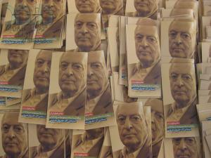 گزارش مراسم بزرگداشت استاد منوچهر موتمنی طباطبایی