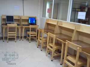 کتابخانه مرکز امور حقوقی بین المللی ریاست جمهوری