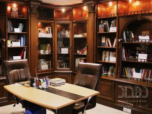 کتابخانه موزه صلح تهران _ کتابخانه صلح