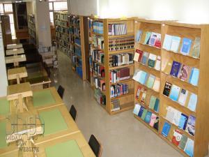 کتابخانه موسسه مطالعات و پژوهش های حقوقی شهر دانش
