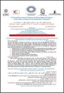 دومین کنفرانس بین المللی حقوق بشر و فرهنگ ها
