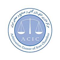 دوره جامع پیشرفته «آموزش داوری»
