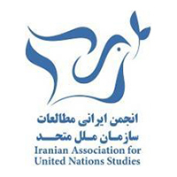 رویدادها - نشست خوانش اسناد بین المللی: بررسی نتایج مندرج در گزارش کمیسیون حقوق بین الملل سال ٢٠١٦ راجع به احراز حقوق بین الملل عرفی