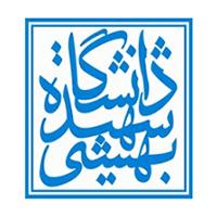 نشست علمی «رونمایی و تحلیل کتاب سیر عقل در منظومه حقوق بین الملل» _ اردیبهشت ۱۳۹۸