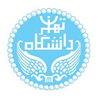 همایش ملی «جایگاه مسئولیت مدنی در حقوق کیفری ایران»