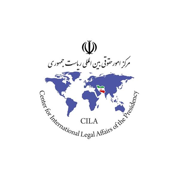 نشست تخصصی «نقش سازمان های داوری در توسعه داوری بین المللی» - اردیبهشت ۱۴۰۰