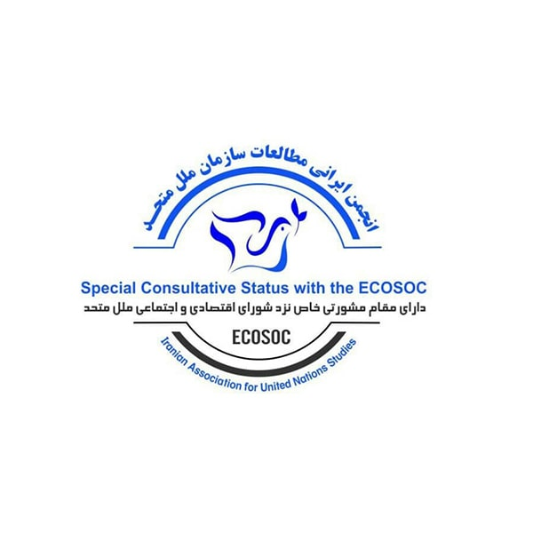 کارگاه آموزشی «شناخت تخصصی اسناد شورای امنیت» - تیر ۱۴۰۰