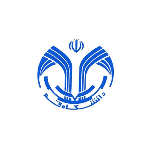 وبینار علمی «تحصیل کودکان تبعه افغانستان در ایران از منظر حقوق بین الملل» - تیر ۱۴۰۰