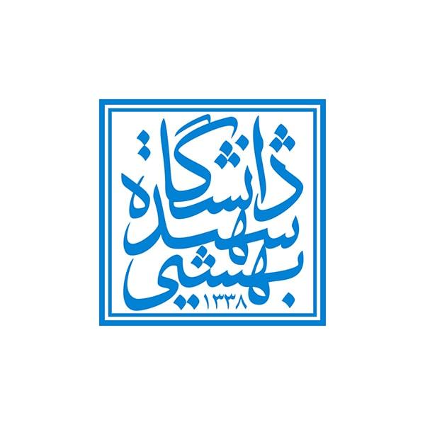 وبینار علمی «جوانان، صلح و توسعه؛ دستاوردها و ابتکارات بین المللی» - مرداد ۱۴۰۰