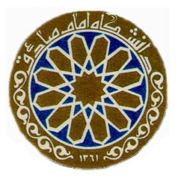 مقدمه ای بر نظام سازی اسلامی و فقه حکومتی