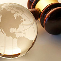 یادداشت حقوق بین الملل خصوصی