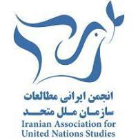 کارگاه آموزشی «سازمان های غیردولتی و صلح جهانی»