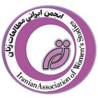 نشست تخصصی «منع خشونت علیه زنان با محوریت مخاصمات مسلحانه»