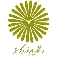 نشست «چارچوب های حقوقی حفاظت از محیط زیست در سطح داخلی و بین المللی»