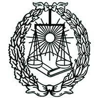 سمینار «داوری سرمایه گذاری بین المللی»