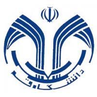 نشست تخصصی «حق تعیین سرنوشت در منطقه خاورمیانه»