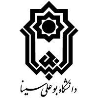 نشست علمی «تحلیل حقوقی حکم دیوان عالی امریکا در نقض مصونیت دولت ایران»