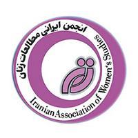 کارگاه آموزشی «آشنایی با سازمان ملل متحد و اسناد و مدارک آن با تاکید بر موضوعات مربوط به زنان»