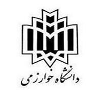 نشست تخصصی «ایران و تعهدات بین المللی: مسئله اجرای ملی» _ اردیبهشت ۱۳۹۶