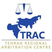 جایزه پایان نامه داوری مرکز منطقه ای داوری تهران – سال ۱۳۹۷