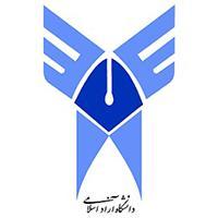 دوره آموزشی «فهم و شناخت رویه قضائی دیوان بین المللی دادگستری» _ شهریور ۱۳۹۷
