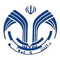 نشست تخصصی «سیاست کیفری نوین ایران در مقابله با مفاسد اقتصادی» _ آبان ۱۳۹۷