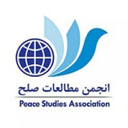 همایش «صلح با محیط زیست» _ خرداد ۱۳۹۸