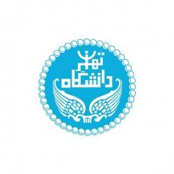 دانشکده حقوق و علوم سیاسی دانشگاه تهران