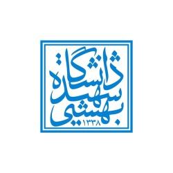 دانشکده حقوق دانشگاه شهید بهشتی