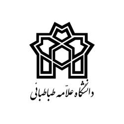 دانشکده حقوق و علوم سیاسی دانشگاه علامه طباطبایی