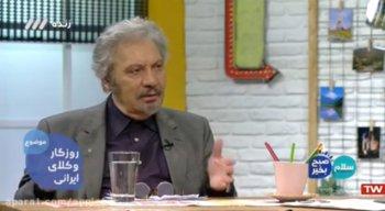 ویدیو - آشنایی با وکالت در گفت و گو با دکتر محسن محبی