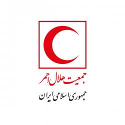 تقدیرنامه از جمعیت هلال احمر جمهوری اسلامی ایران _ ۱۳۹۸