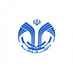 نشست تخصصی «اخلاق حرفه ای و پیشینه فرهنگی _ حقوقی قاضی بین المللی» _ اردیبهشت ۱۴۰۰