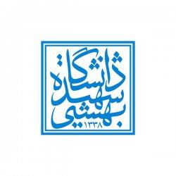 نشست تخصصی «آسیب شناسی قانون حفاظت از هوای پاک در ایران» _ خرداد ۱۴۰۰