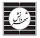 کارگاه آموزشی «مهارت های فن مذاکره در قراردادهای بین المللی»