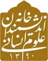 درس «گفتارهای آقای بهمن کشاورز: هنر دفاع؛ مکتوب و شفاهی»