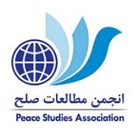 نشست «صلح و مطالعات میان رشته ای»