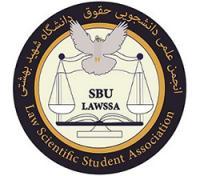 فراخوان مقاله برای همایش «نقش و جایگاه منفعت عمومی در رویه قضایی دیوان عدالت اداری»