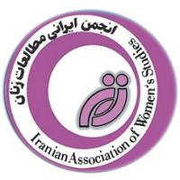 کارگاه آموزشی «لزوم وفاداری در تحکیم بنیان خانواده؛ از منظر روانشناسی و حقوق»
