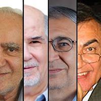 تالار بزرگان حقوق ایران